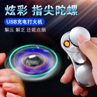 新款炫酷带灯金属指尖陀螺USB充电打火机8字陀螺创意送男友生日礼物电子点烟器指尖陀螺