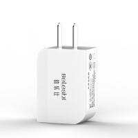 苹果6快速iPhone5s充电器头4s手机iPad通用2A安卓USB插头6s