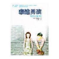 【正版二手旧书9成新】泰迪男孩(韩)银戒指,万玉波作家出版社