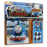 【二手旧书9成新】小火车去探险-托马斯和朋友多功能拼图-上海巨童文化-9787532648597 上海辞书出版社