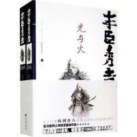 【二手原版9成新】 丰臣秀吉, (日)山冈庄八, 重庆出版社 ,9787536691896