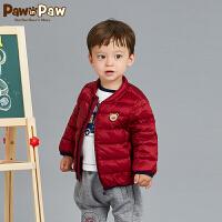 【3件3折 到手价:209】Pawinpaw卡通小熊童装秋冬男宝宝立领白鸭绒羽绒服保暖