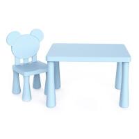 20180528024720253儿童桌椅幼儿园桌椅宝宝学习桌塑料桌子游戏桌玩具桌套装