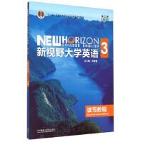 【旧书二手书8成新】新视野大学英语读写教程3第三版3版9787513557344 9787513557344 郑树棠