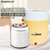 日创 RC-7A正品家用酸奶机纳豆机米酒机大容量玻璃内胆酸奶机包邮(黄)
