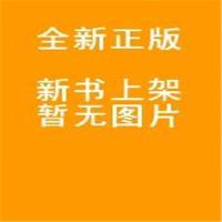 【二手书旧书8成新】高等代数高等教育出版社9787040069693