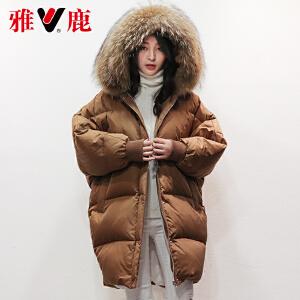 yaloo/雅鹿羽绒服女中长款 韩国2017新款韩版宽松加厚潮