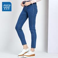 [1件5折价:48元,满99-10元/满199-30元,仅限8.16-19]真维斯女装2019秋装新款 休闲弹力混纺色丁牛仔裤