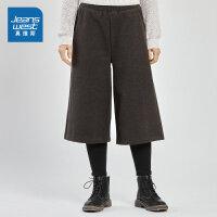 [秒杀价:51.9元,新年不打烊,仅限1.20-21]真维斯女装冬装新款 休闲珊瑚绒底假两件九分裤