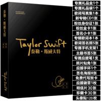 泰勒斯威夫特TaylorSwift reputation专辑写真集赠周边海报明信片