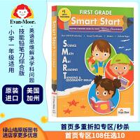 【一年级】技能铅笔刀综合版 Smart Start First Grade 聪慧启蒙系列 Evan moor 加州教材