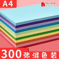 200张玛丽a4彩色复印纸混色装80g粉色红色双面打印纸加厚彩纸儿童学生幼儿园手工折纸彩色硬卡纸制作材料