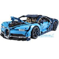 LEGO乐高42083科技机械组布加迪威龙奇龙跑车911RSR赛车拼装积木