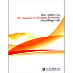 博鳌亚洲论坛新兴经济体发展2014年度报告(英文版) 胡小平,谭利彬 9787566309792 对外经济贸易大学出版