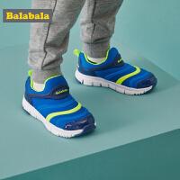 【每满200减100】巴拉巴拉男女童鞋子儿童运动鞋2018新款秋季小童毛毛虫鞋儿童鞋子