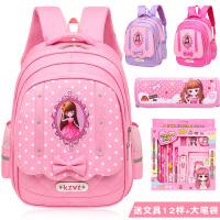 女童背包 1-3年级女孩小学生书包6-12周岁 女儿童双肩包 3-5年级