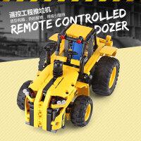 机械组工程系列拖拉机电动遥控车拼装积木儿童玩具车