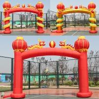 8米10米双龙立柱充气拱门灯笼婚庆开业庆典活动促销彩虹门凯旋门