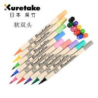 日本吴竹7700同色深浅双色双头刷头笔 水彩笔手账笔Brush24色单支吴竹双头马克笔勾线笔双头软笔