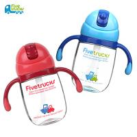 婴儿手柄重力球幼儿园学生壶儿童水杯带吸管学饮杯
