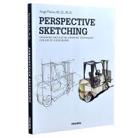 原版现货 PERSPECTIVE SKETCHING素描速写透视草图 产品设计透视图书籍