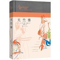 正版全新 弗兰纳里・奥康纳短篇小说全集 天竺葵