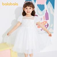 【券后预估价:129.9】巴拉巴拉童装女童裙子儿童网纱公主裙夏装2021新款小童宝宝连衣裙