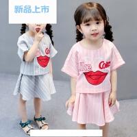 2018夏天新款3女宝宝4韩版5时尚两件套嘴唇印花上衣裙子套装潮款