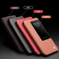 包邮支持礼品卡 洽利 华为 Mate20 Pro 手机壳 真皮 P20 pro 智能开窗 手机套 翻盖 皮套 手机保护