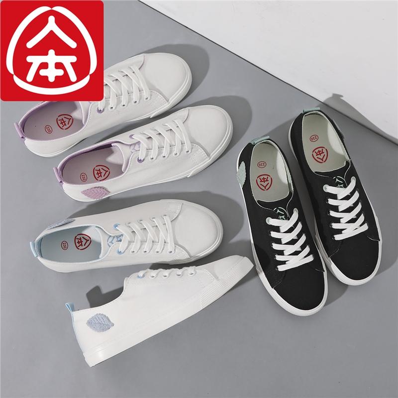 人本帆布鞋女 学生韩版透气小白鞋百搭ulzzang布鞋平底原宿板鞋子