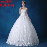 茉蒂菲莉 婚纱 女士抹胸修身齐地拖尾结婚演出礼服女式新娘嫁衣时尚婚庆女装