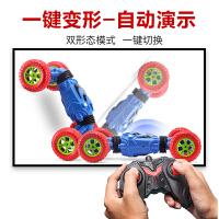 充电男孩无线遥控车 遥控汽车儿童电动玩具四驱赛车翻斗变形越野车