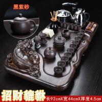功夫茶具套装家用简约现代中式复古客厅陶瓷泡茶全自动茶道紫砂 16件