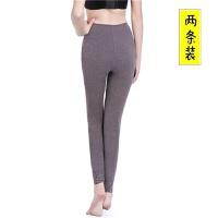 2条秋裤女内穿单件全棉薄款修身 线裤紧身美体保暖衬裤纯棉带护膝 咖啡色 两条装