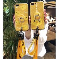 浮雕iPhone7plus手机壳8苹果6p保护套X软小黄鸡6s潮女款挂绳指环