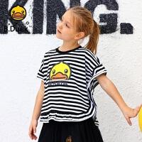 【4折价:99.6】B.duck小黄鸭童装女童短袖T恤夏季新款儿童黑白条纯棉短袖上衣BF2001939