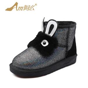 【冬季清仓】阿么磨砂牛皮加厚保暖雪地靴防滑短筒棉鞋女士短靴子