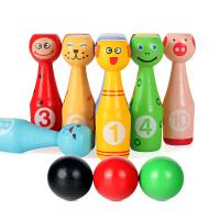 保龄球儿童室内户外亲子互动宝宝球类智力玩具1-2-3周岁男孩女孩