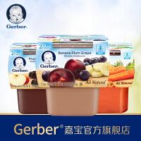 【果泥组合】嘉宝Gerber 婴幼儿辅食果泥 2段苹果西梅+香蕉李子葡萄+胡萝卜 113g*2*3 海外购