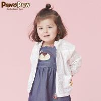 【3件4折 到手价:199】Pawinpaw卡通小熊童装夏款女宝宝纯色外套婴幼儿婴童长袖上衣