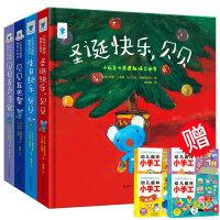 贝贝生活日记机关书第一辑套装4册(含圣诞快乐、贝贝等)