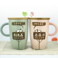 创意礼品马克杯定制创意刻字情侣杯子陶瓷杯带盖带勺子卡通水杯一对杯个性