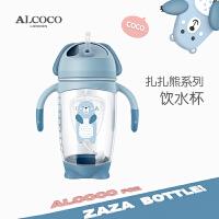 带重力球婴儿饮水杯 儿童水杯吸管杯 幼儿园宝宝学饮杯