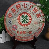 【7片】2007年 中茶牌(早春第1饼)普洱生茶 357g/片