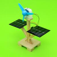 太阳能风扇 DIY科技小制作材料包创客小学生科学手工制作创意玩具