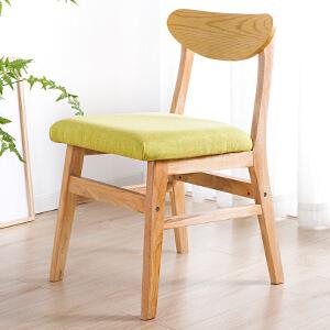 亿家达餐椅简约现代经济型写字椅餐厅小凳子北欧风椅子家用靠背椅