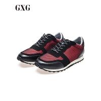 GXG运动鞋男鞋 男士时尚青年时尚潮流牛皮拼接透气系带休闲运动鞋