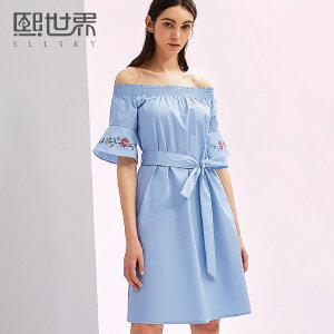 熙世界中长款五分袖一字领刺绣喇叭袖连衣裙女2018年夏装新SL052