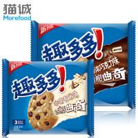 趣多多 香浓巧克力味曲奇饼干285g休闲小吃办公室零食品
