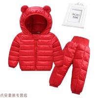 冬季秋冬季婴儿2018新款儿童羽绒轻薄款男童宝宝女童羽棉套装秋冬新款